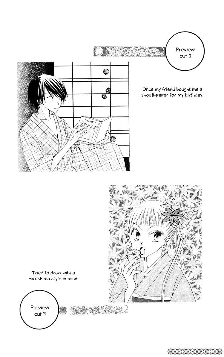 Meguru Kakuutei 4 Page 2