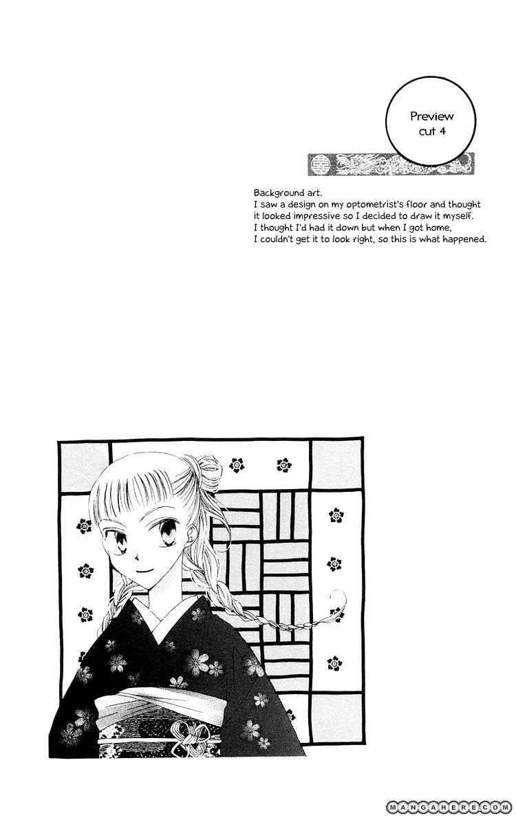 Meguru Kakuutei 4 Page 3