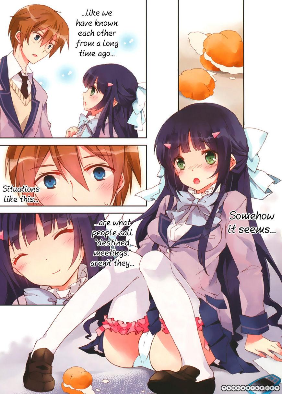 Kono Naka ni Hitori, Imouto ga Iru! 1.1 Page 1