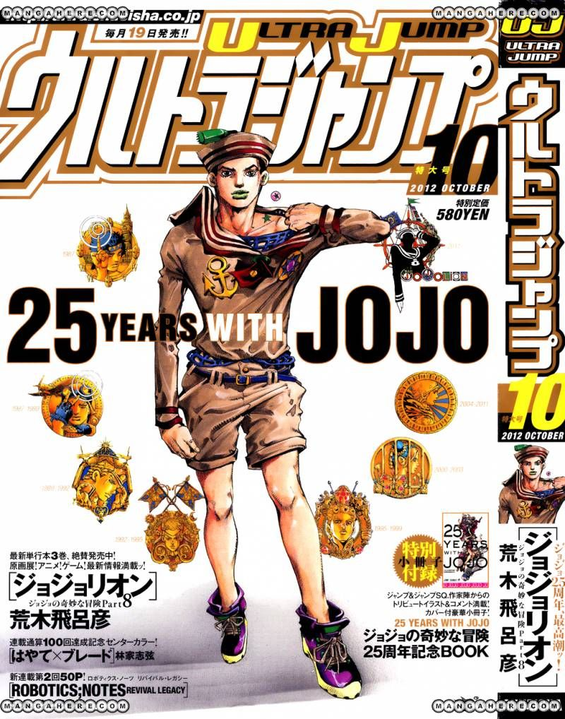 Jojos Bizarre Adventure Part 8 Jojolion 14 Page 1