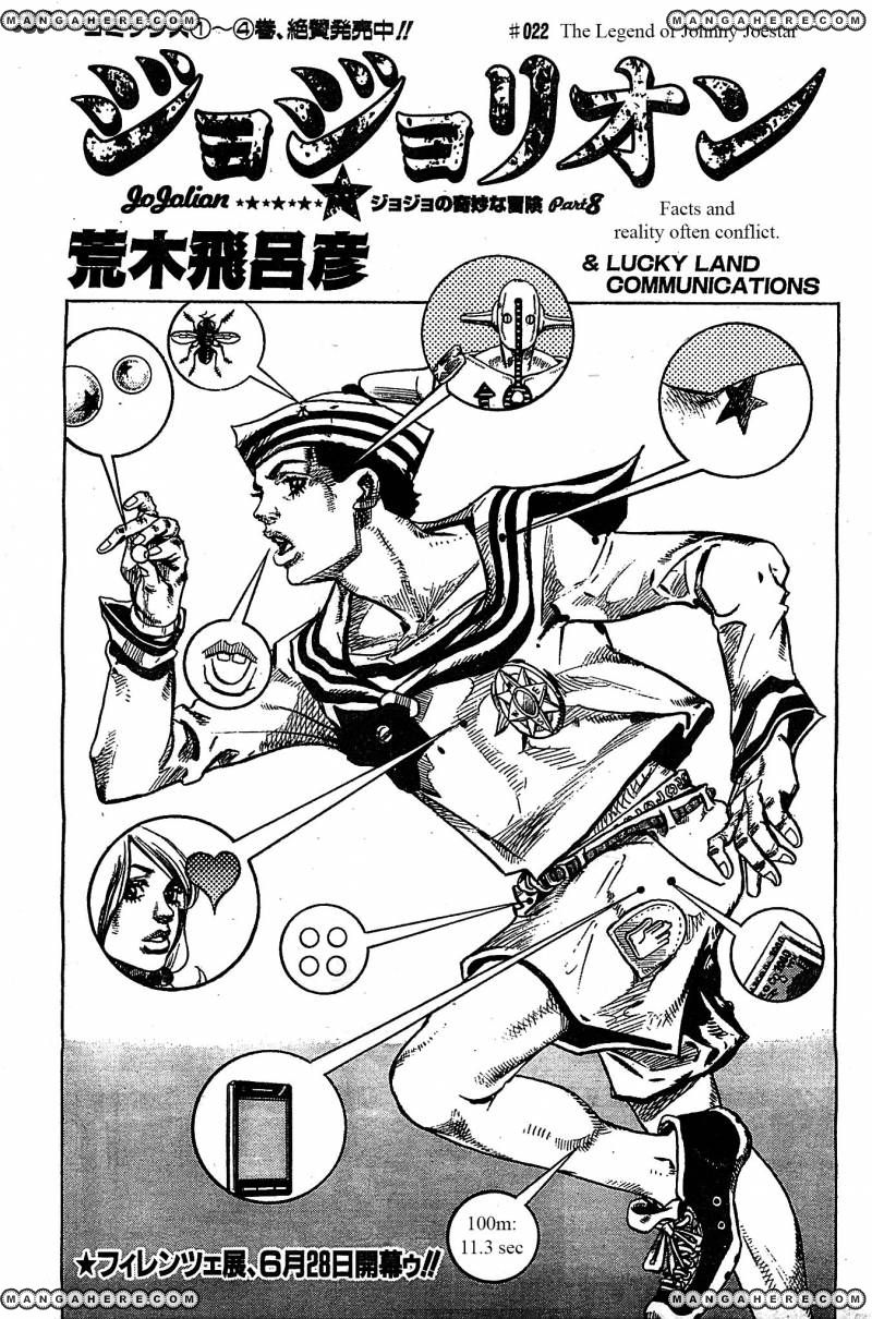 Jojos Bizarre Adventure Part 8 Jojolion 22 Page 1