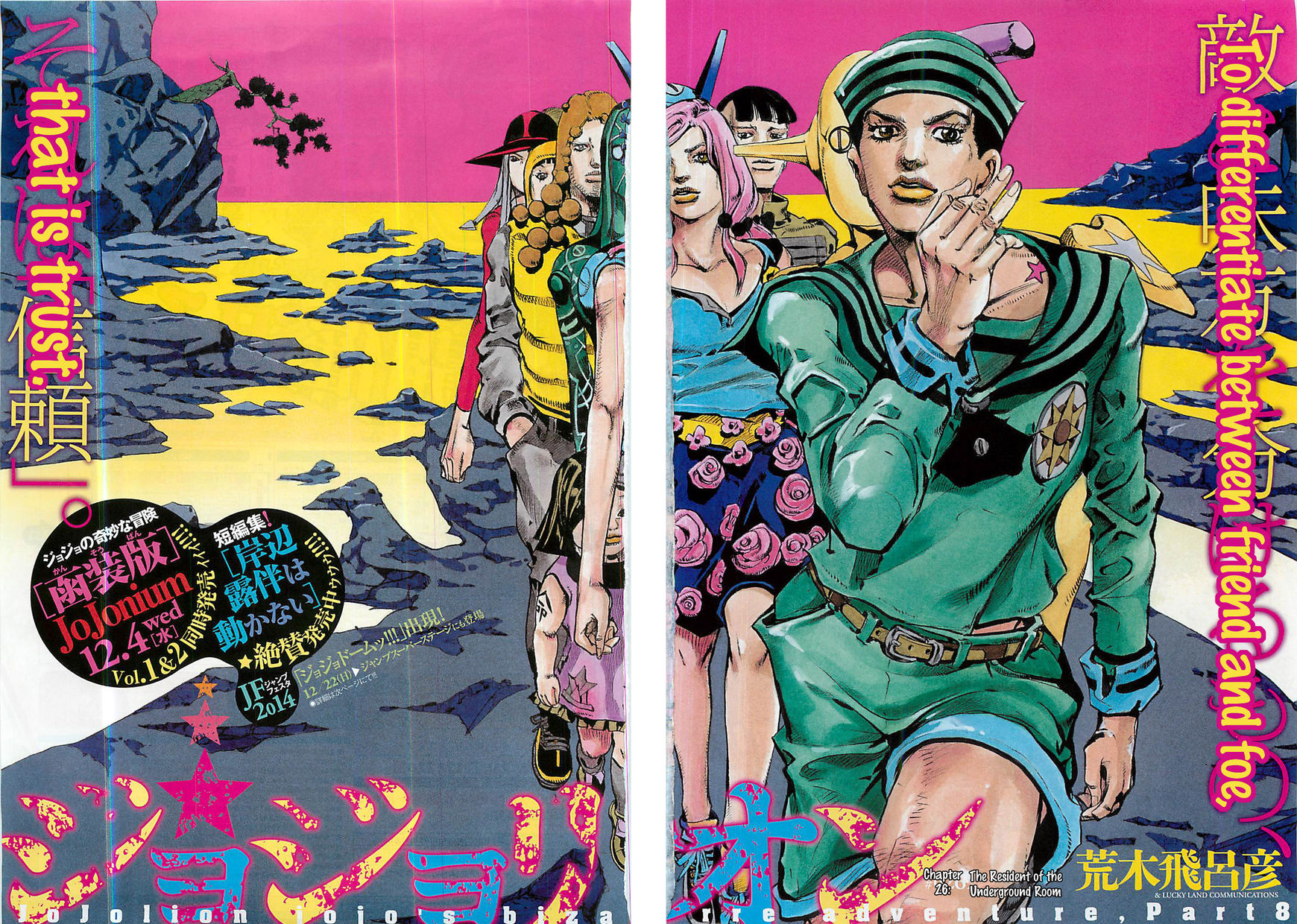 Jojos Bizarre Adventure Part 8 Jojolion 26 Page 2