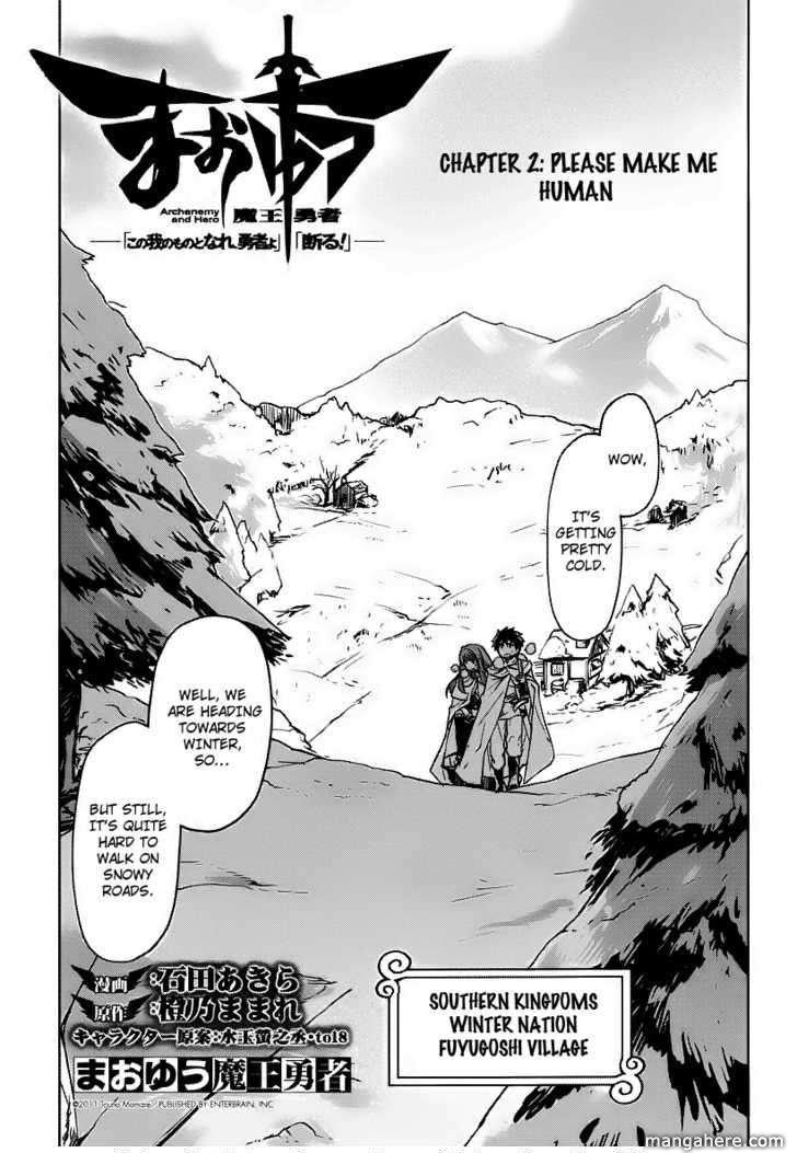 Maoyuu Maou Yuusha - Kono Watashi no Mono Tonare, Yuusha yo Kotowaru! 2 Page 2
