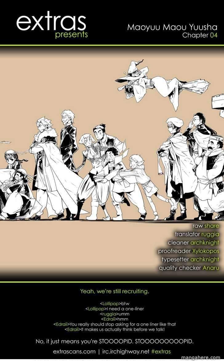Maoyuu Maou Yuusha - Kono Watashi no Mono Tonare, Yuusha yo Kotowaru! 4 Page 1