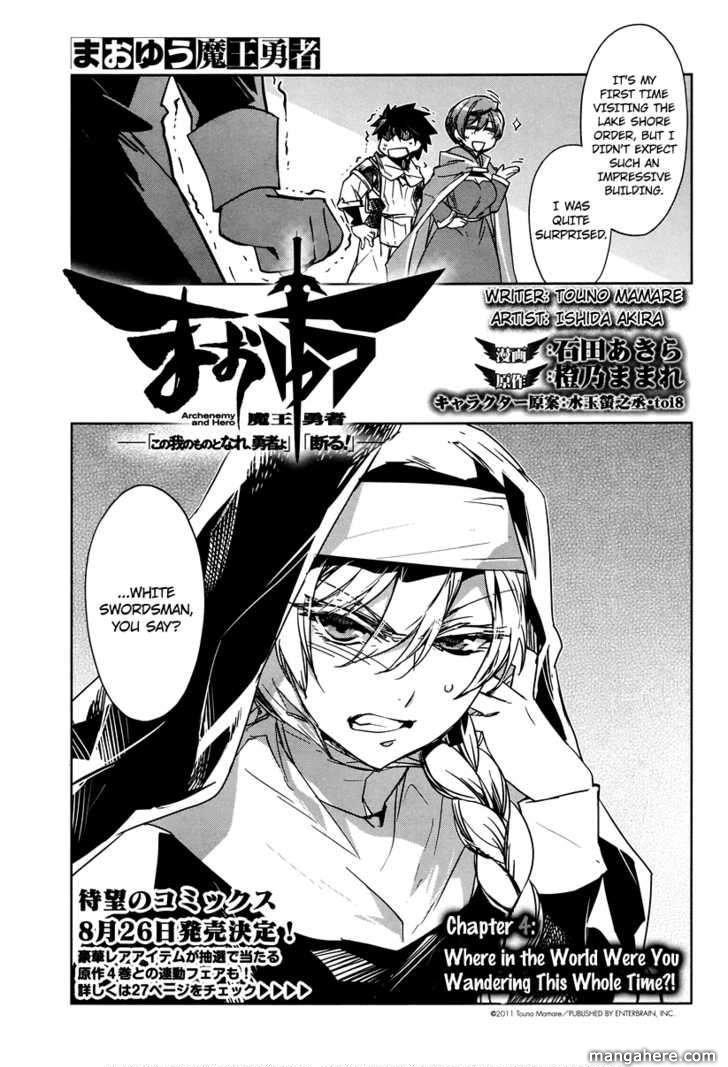 Maoyuu Maou Yuusha - Kono Watashi no Mono Tonare, Yuusha yo Kotowaru! 4 Page 4