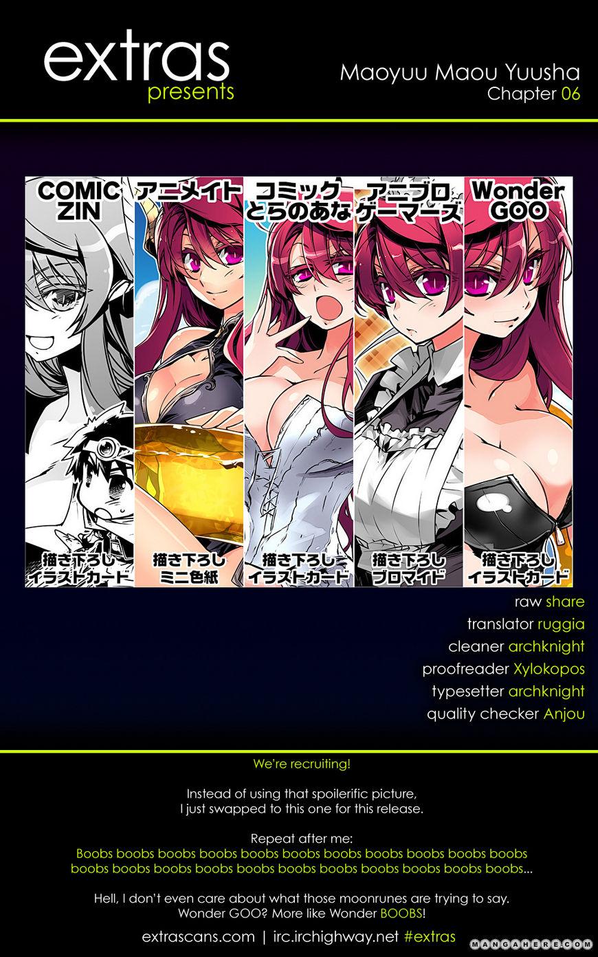 Maoyuu Maou Yuusha - Kono Watashi no Mono Tonare, Yuusha yo Kotowaru! 6 Page 1