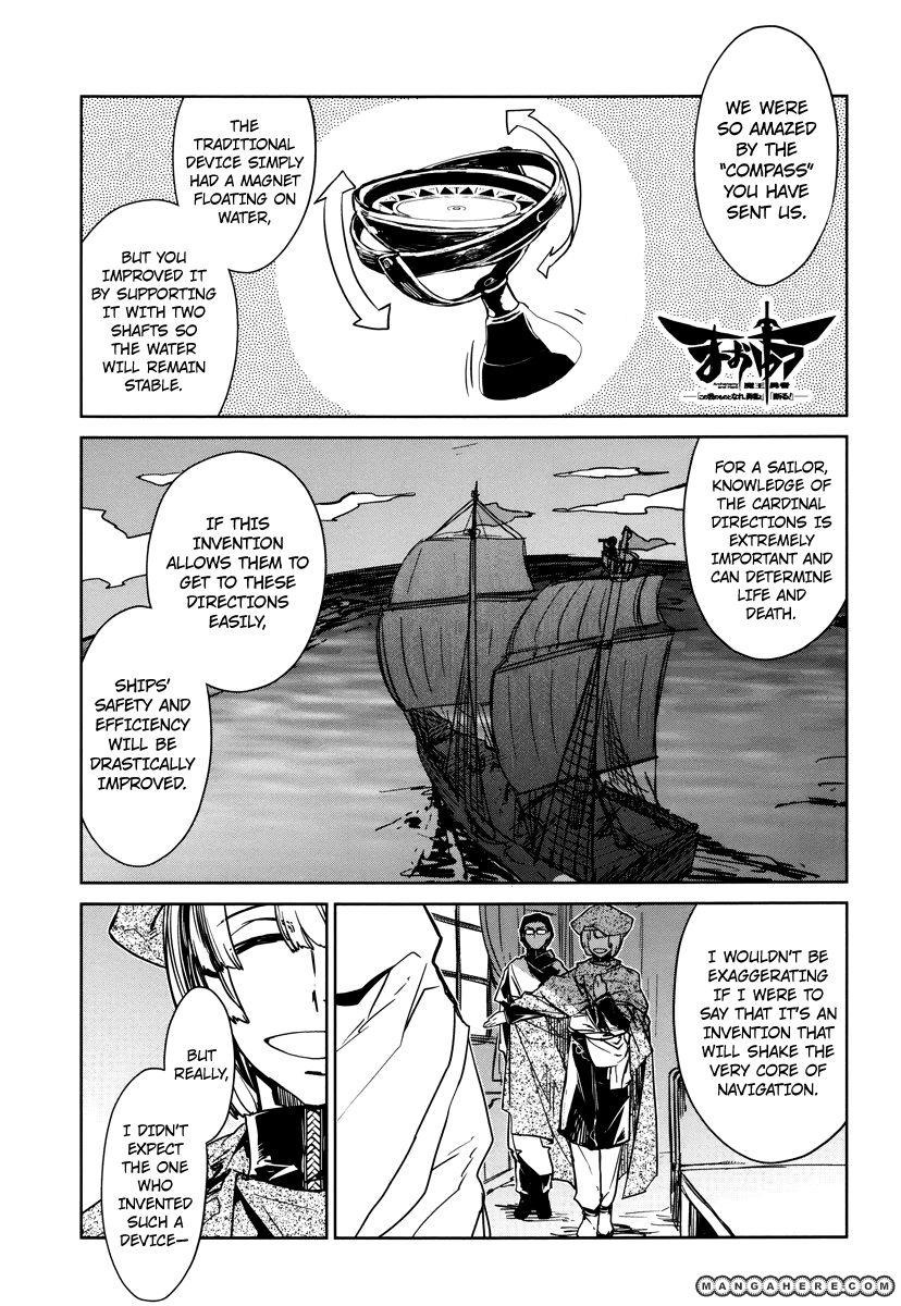 Maoyuu Maou Yuusha - Kono Watashi no Mono Tonare, Yuusha yo Kotowaru! 6 Page 2