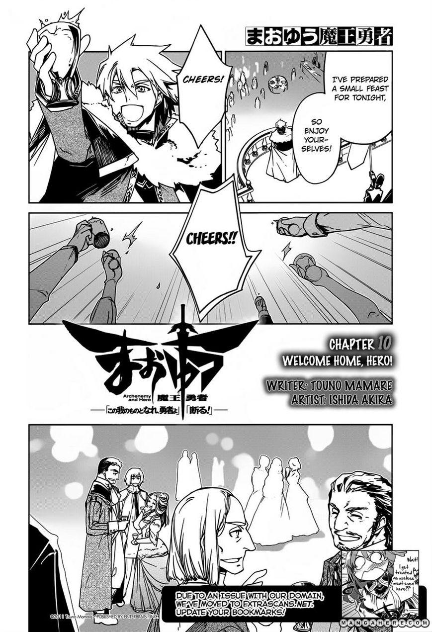 Maoyuu Maou Yuusha - Kono Watashi no Mono Tonare, Yuusha yo Kotowaru! 10 Page 2