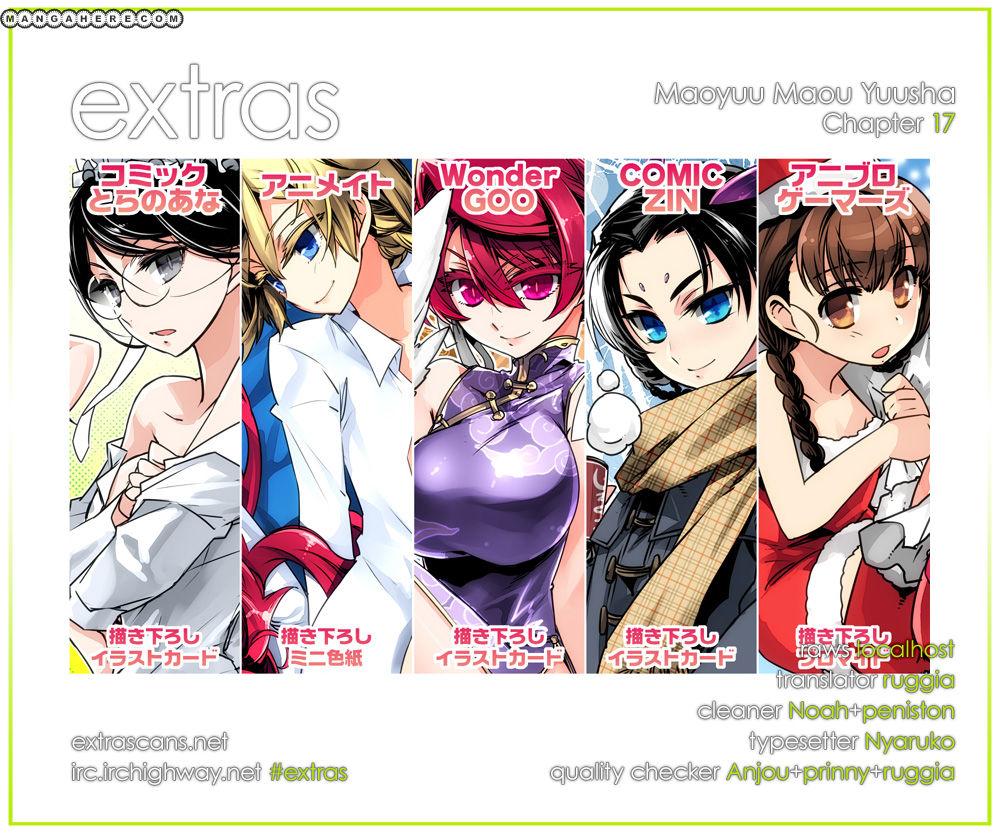 Maoyuu Maou Yuusha - Kono Watashi no Mono Tonare, Yuusha yo Kotowaru! 17 Page 1