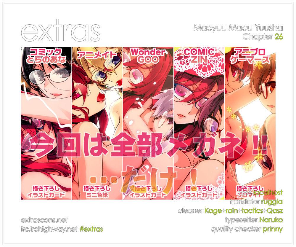 Maoyuu Maou Yuusha - Kono Watashi no Mono Tonare, Yuusha yo Kotowaru! 26 Page 1