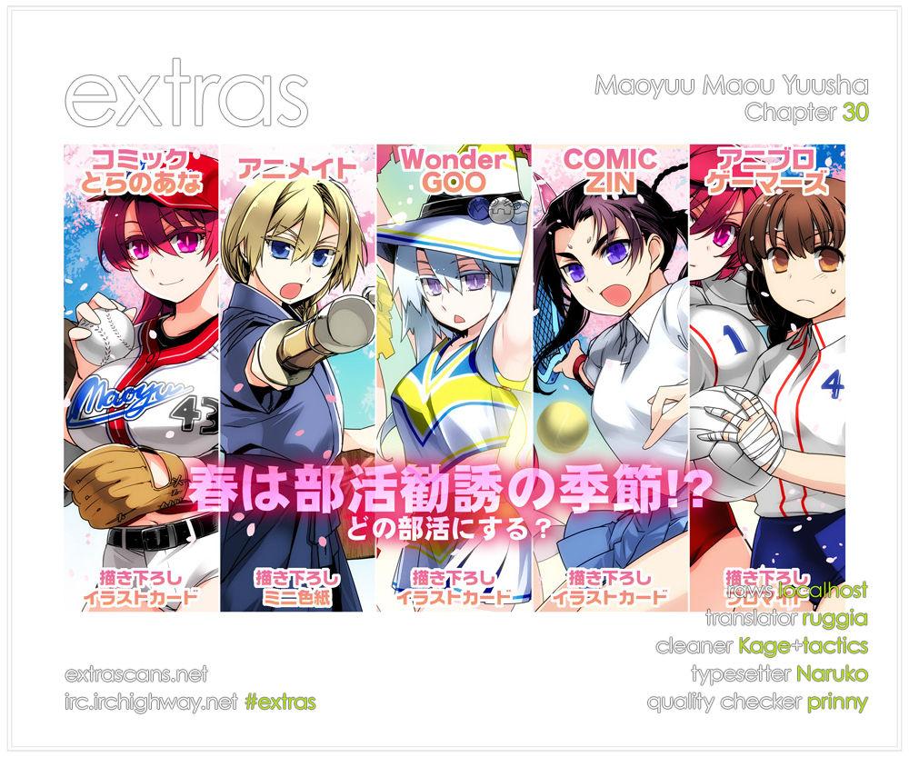 Maoyuu Maou Yuusha - Kono Watashi no Mono Tonare, Yuusha yo Kotowaru! 30 Page 1