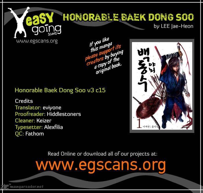 Honorable Baek Dong Soo 15 Page 1