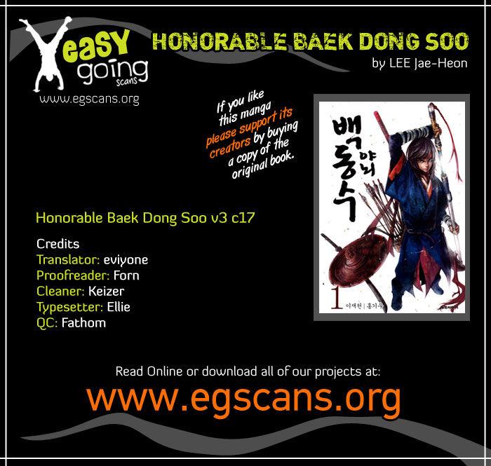Honorable Baek Dong Soo 17 Page 1