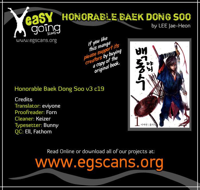 Honorable Baek Dong Soo 19 Page 1