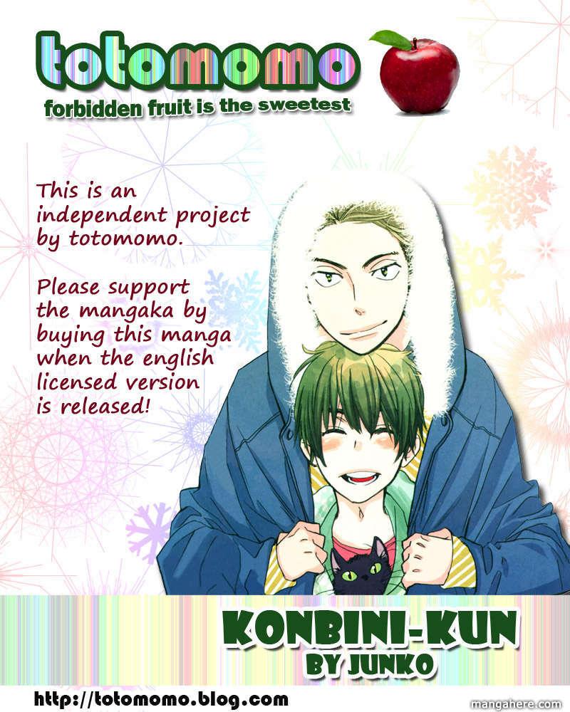 Konbini-Kun 1 Page 1