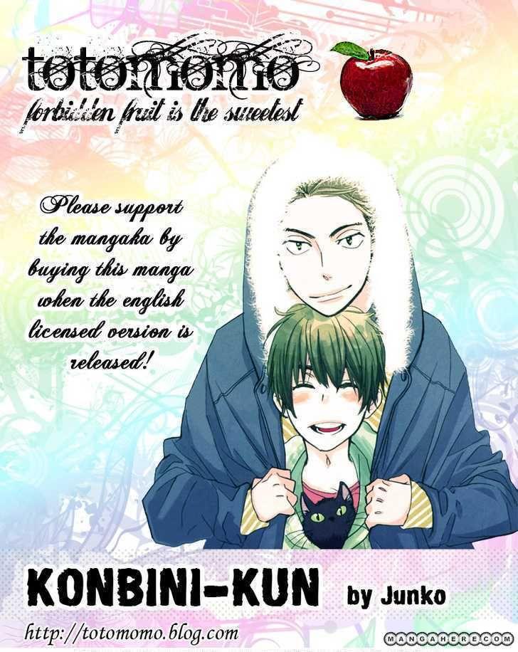Konbini-Kun 4 Page 1