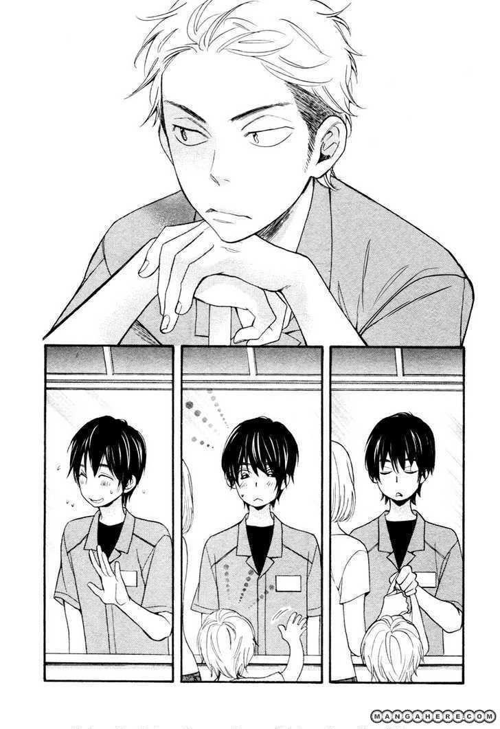 Konbini-Kun 4 Page 4