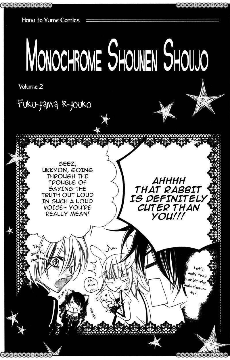 Monokuro Shounen Shoujo 6 Page 2