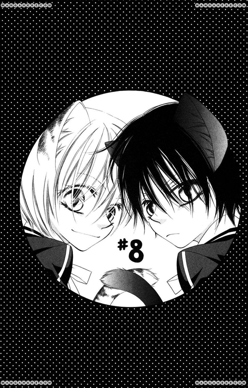 Monokuro Shounen Shoujo 8 Page 1