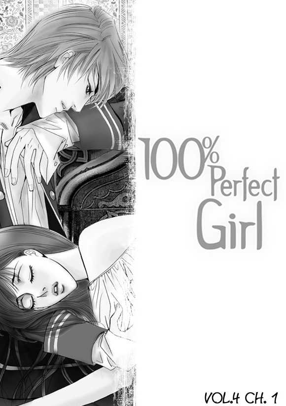 100% Perfect Girl 0 Page 1