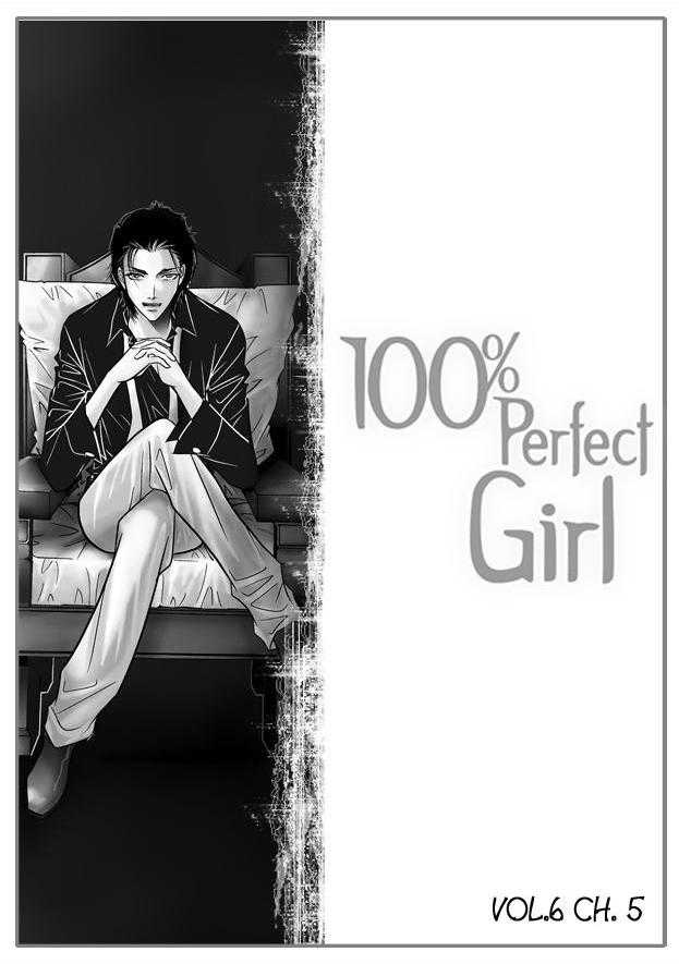 100% Perfect Girl 40 Page 1