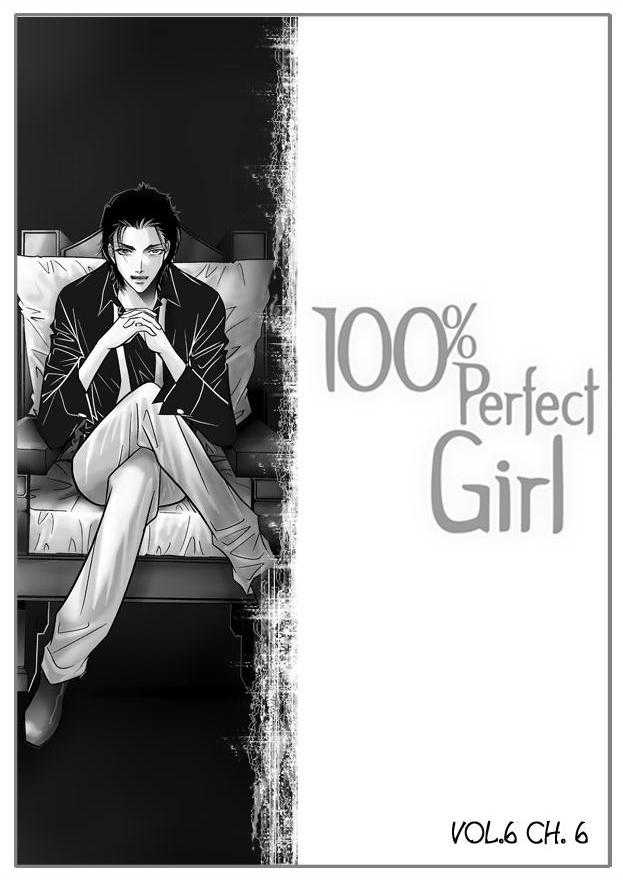 100% Perfect Girl 41 Page 1