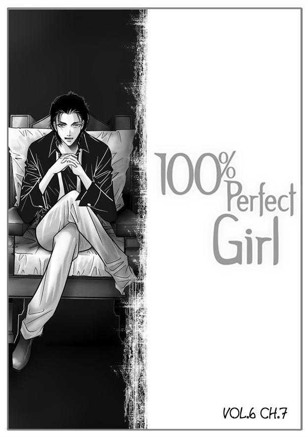 100% Perfect Girl 42 Page 1