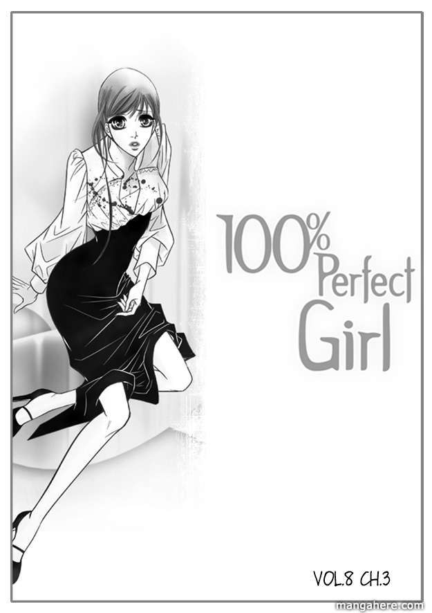 100% Perfect Girl 54 Page 1