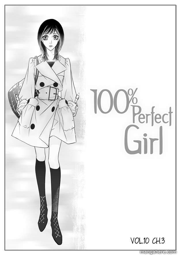 100% Perfect Girl 70 Page 1