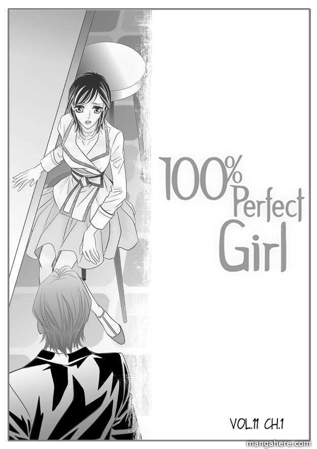 100% Perfect Girl 76 Page 1