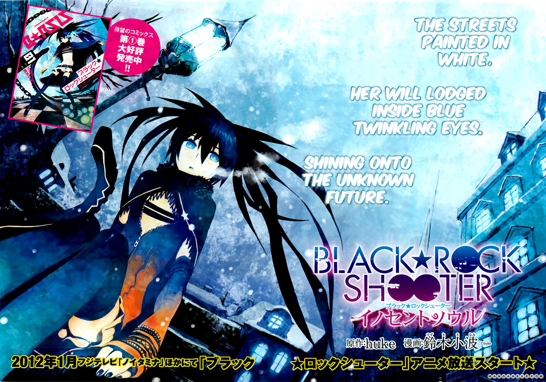 Black Rock Shooter - Innocent Soul 6 Page 3