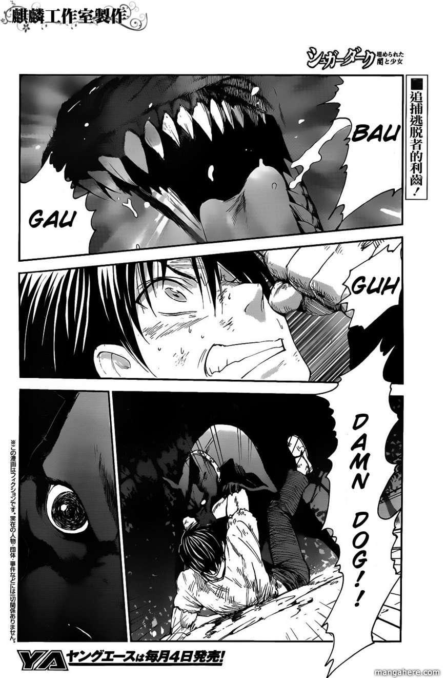 Sugar Dark: Umerareta Yami to Shoujo 3 Page 2