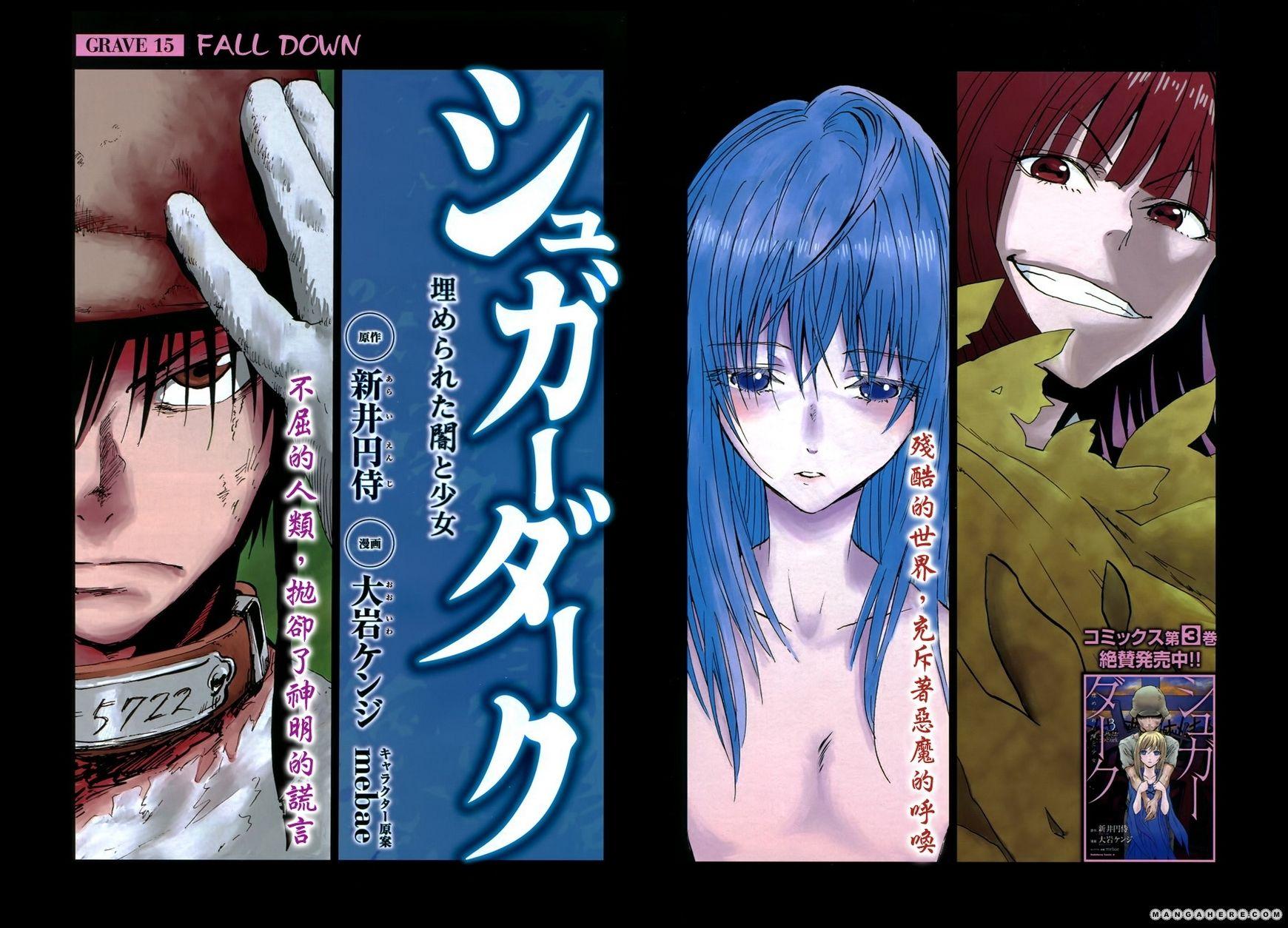 Sugar Dark: Umerareta Yami to Shoujo 15 Page 2