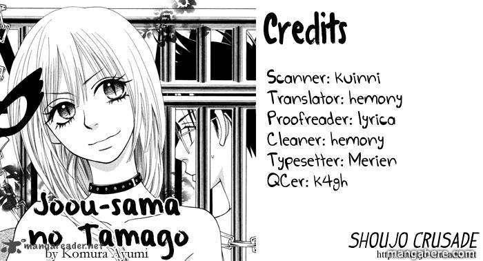 Joousama no Tamago 5 Page 1