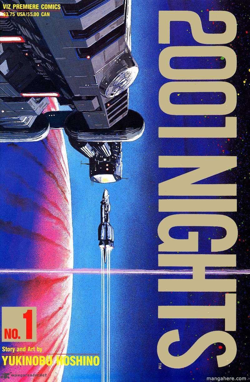 2001 Nights 1 Page 1