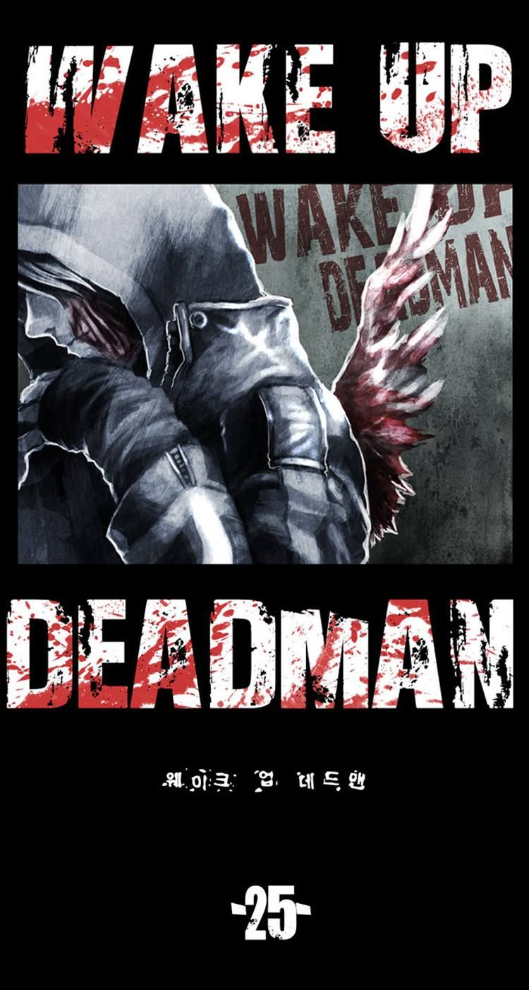 Wake Up Deadman 25 Page 2