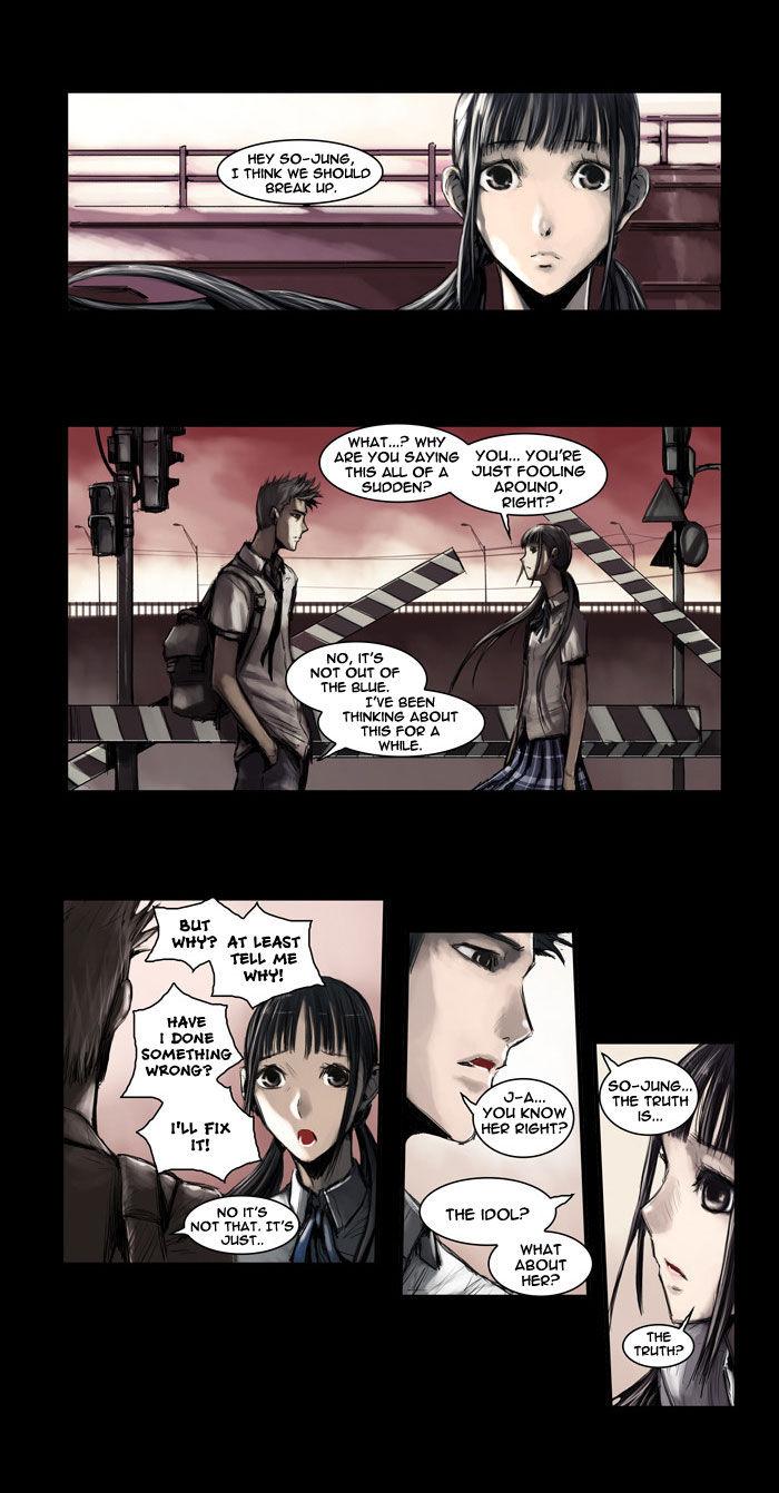 Wake Up Deadman 33 Page 4