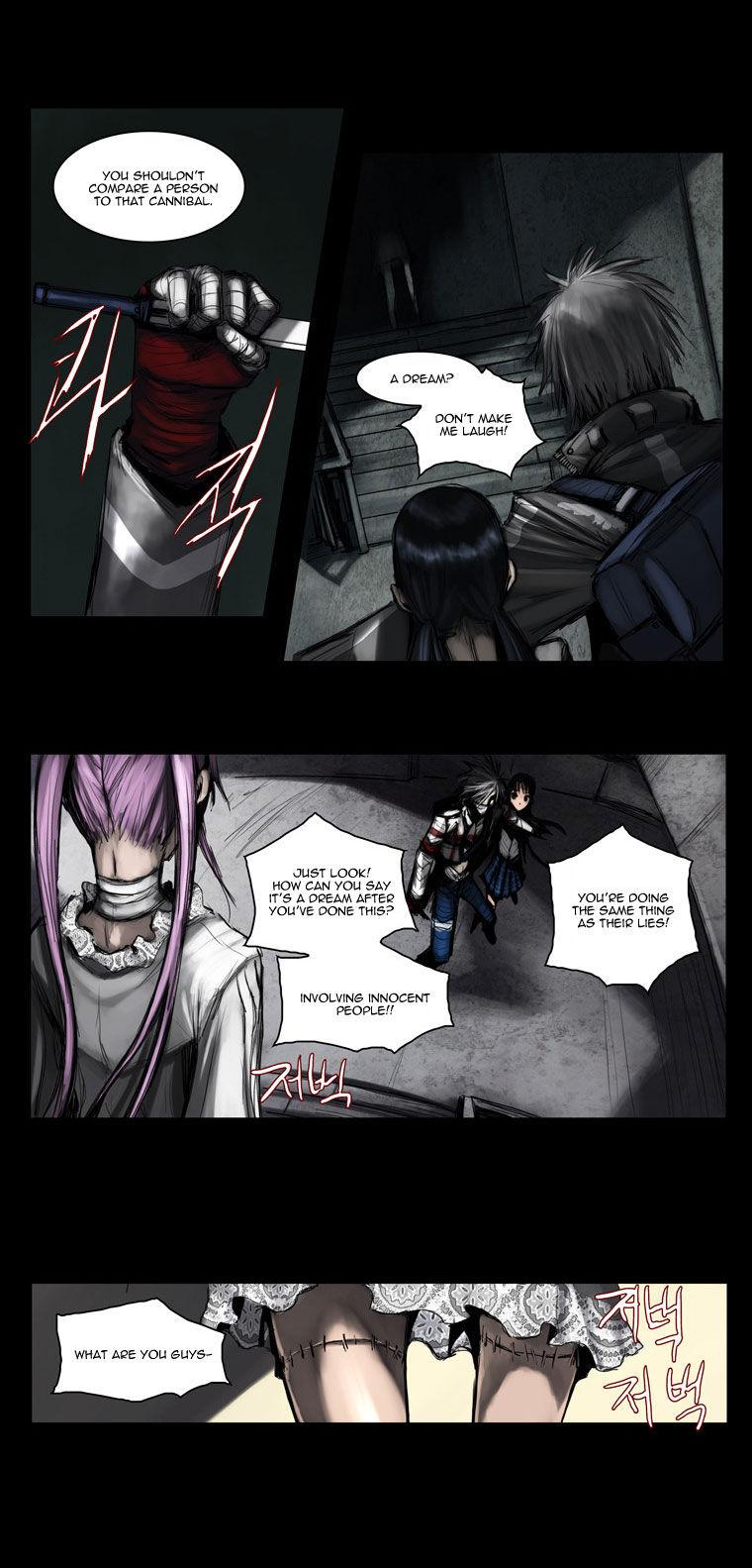Wake Up Deadman 43 Page 3