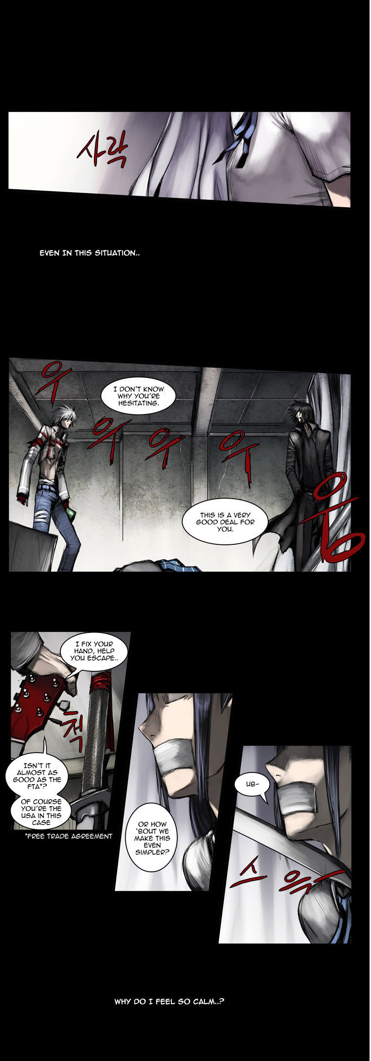 Wake Up Deadman 49 Page 2