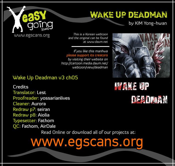 Wake Up Deadman 62 Page 1