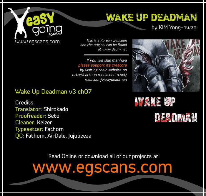 Wake Up Deadman 64 Page 1