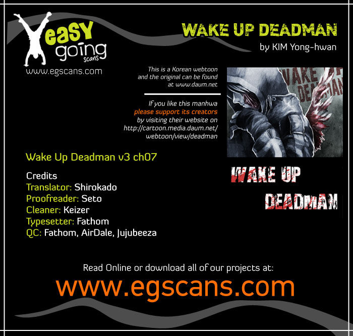 Wake Up Deadman 64 Page 1
