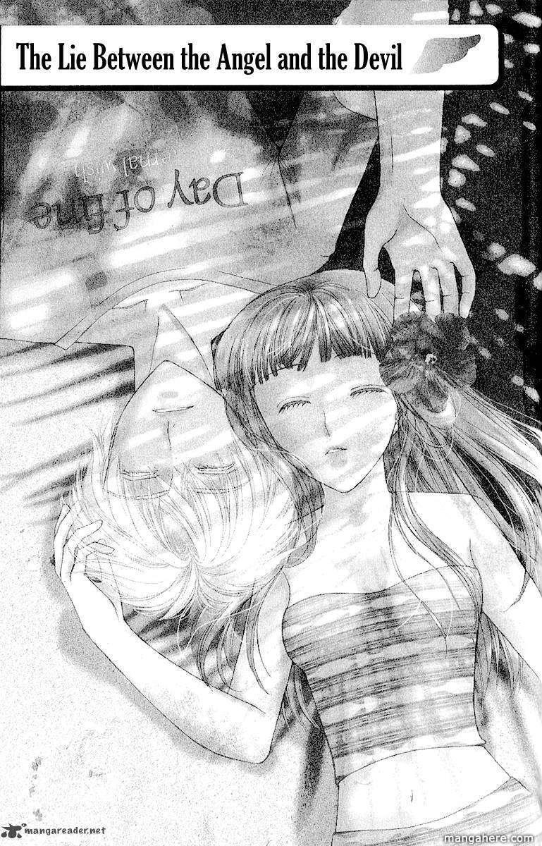Saikyou no Tenshi Nishite Saiai no Akuma 3 Page 2