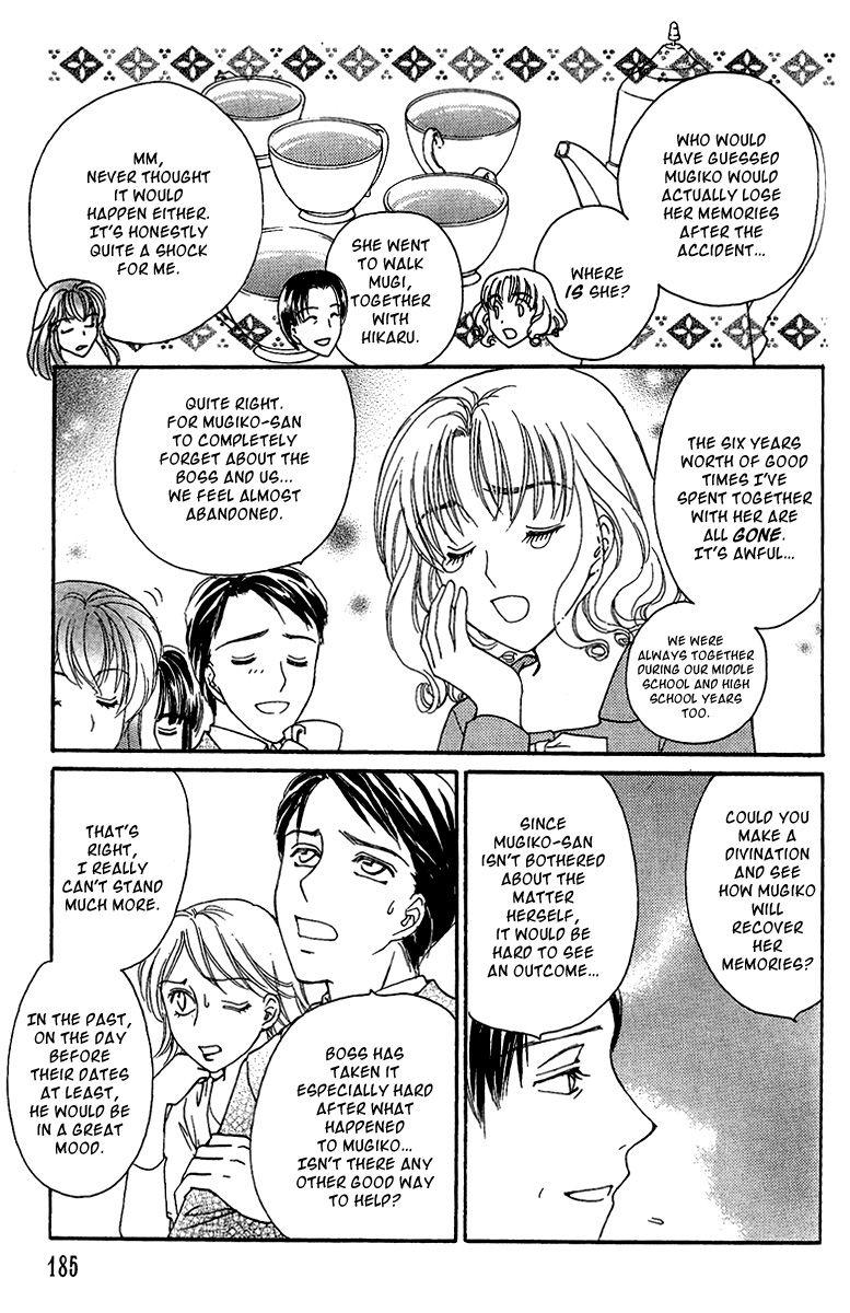 Saikyou no Tenshi Nishite Saiai no Akuma 4.5 Page 3