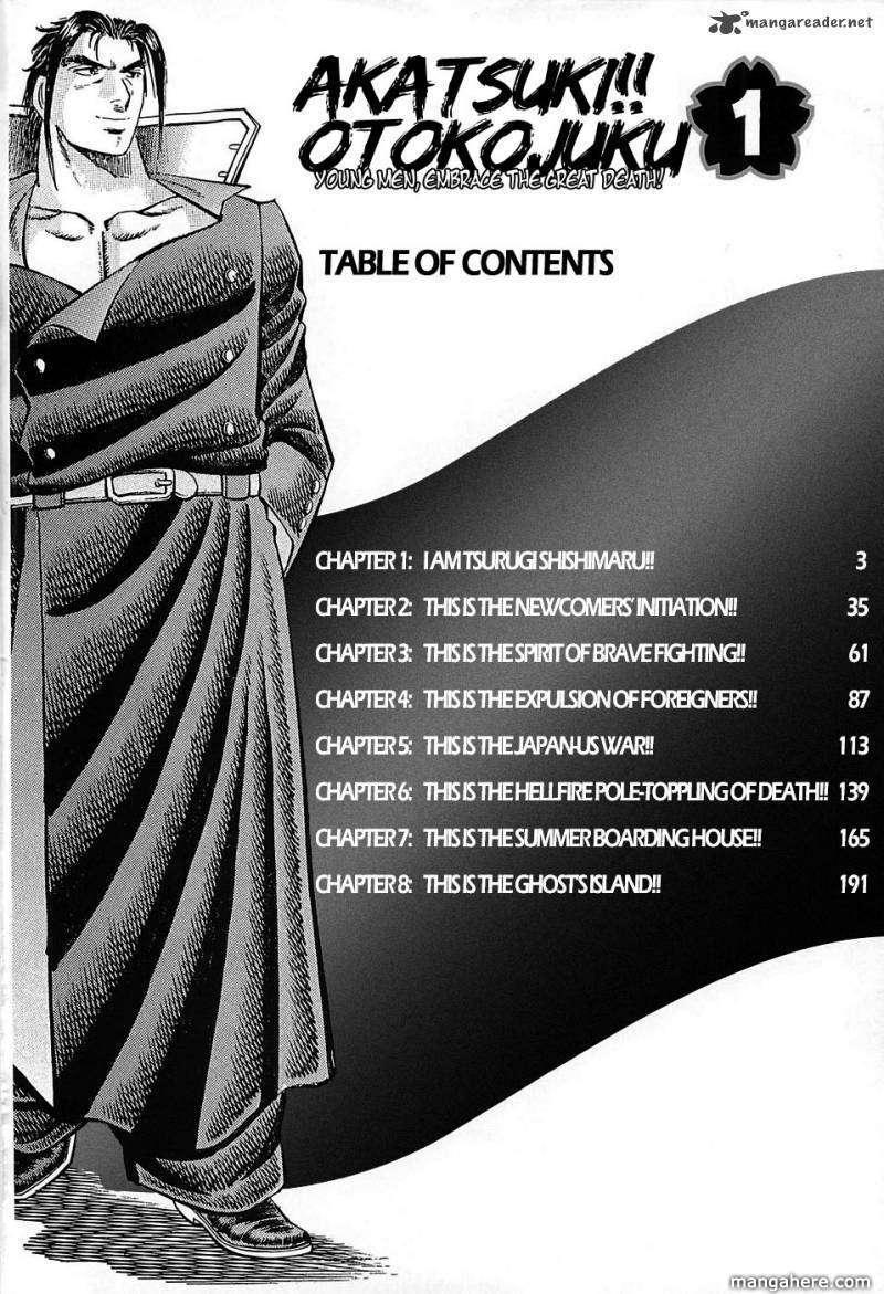 Akatsuki!! Otokojuku 1 Page 3