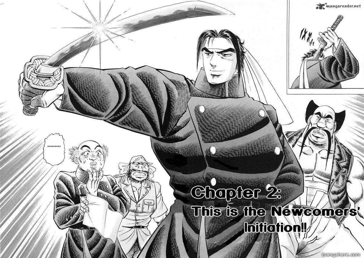 Akatsuki!! Otokojuku 2 Page 2