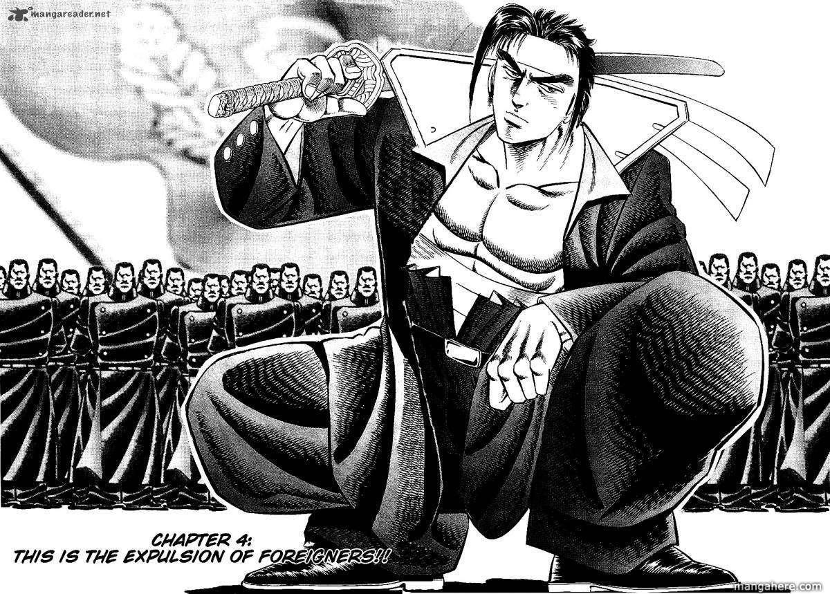 Akatsuki!! Otokojuku 4 Page 2