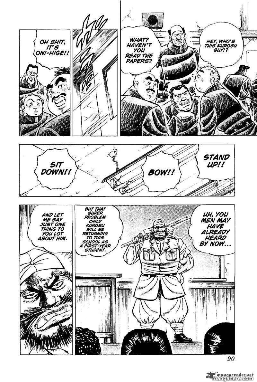 Akatsuki!! Otokojuku 4 Page 3