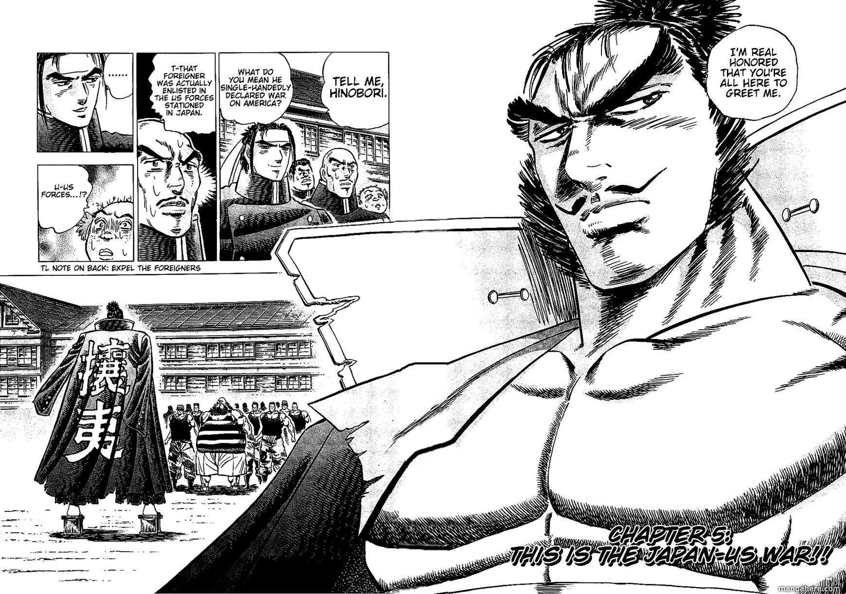 Akatsuki!! Otokojuku 5 Page 2