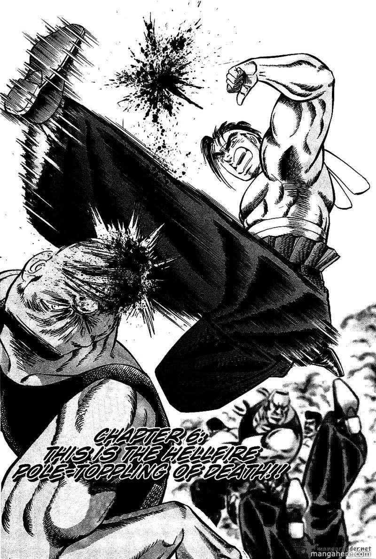 Akatsuki!! Otokojuku 6 Page 3